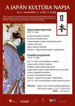 Japán Kultúra Napja - Pécs 2012